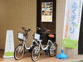 レンタル自転車で秋の福井市内を散策してみてはいかがでしょうか